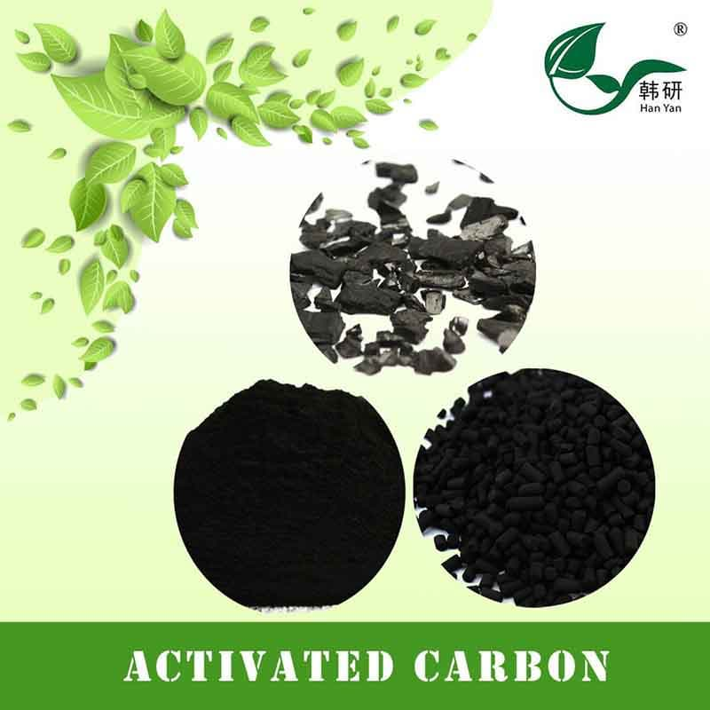 Coconut Shell Activated Carbon Powder For Tooth Polish