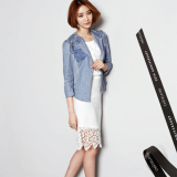 Jacket _ Blouse _ Skirt