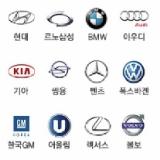 genuine auto parts for HYUNDAI, KIA, GM DAEWOO