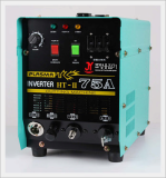 Plasma Cutting Machine HT-II 75A