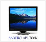 LCD Monitor (17inch, Black)