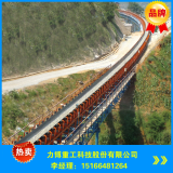 Large slope angle upward belt conveyor