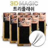 3D MAGIC TRIPLE LASHES