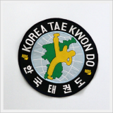 [Woosoo Co.] Embroidery, Stitched, Symbol, Logo, Emblem