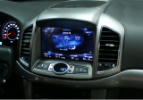 Cherolet 2012 CAPTIVA 8inch GPS Navigation