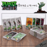 Phone Case of Plants vs Zombies