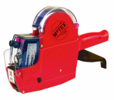 Price Labeler - 2 line