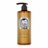 Lycoris Hevony Body Lotion_Lycoris Co__ Ltd__