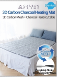 3D CARBON MESH ELECTRIC MAGNETIC  WAVE FREE HEATING MAT