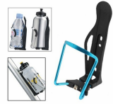 Adjustable Bicycle Bottle Cage _ blue _