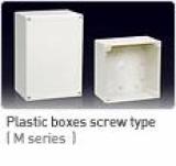 IP67 Plastic Enclosure(M series)
