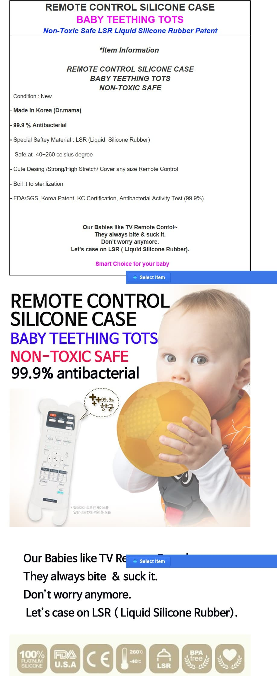 _Dr_mama_ Natural Silicon teether for remote controller
