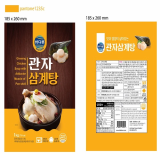Ginseng Chicken Soup with adductor muscle of pen shell