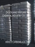 Pigment Carbon black XY-200,XY-230 used in Plastic and Polyethylene and PVC Pipe