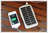 Hybrid Solar Powered Charger -SOLADEC