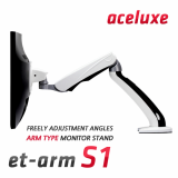 Monitor Arm ET Arm S1