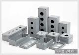 Aluminium Push button box