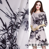 Stock Digital Fake silk Fabic for Dress