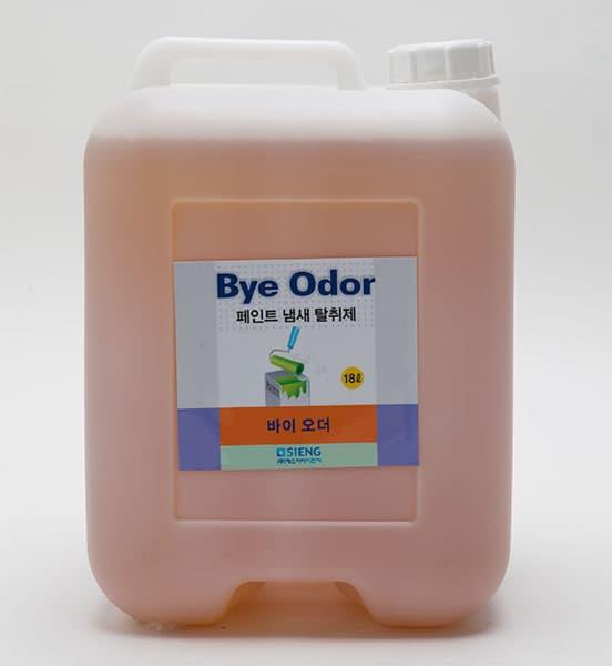 Bye Odor Remover Of Paint Odor Paint Odor Remove Odor