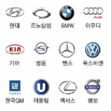 Genuine other auto parts for Hyundai, Kia, GM DAEWOO, Ssangyong brand