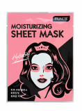 Trunote_Moisturizing_Sheet_Mask