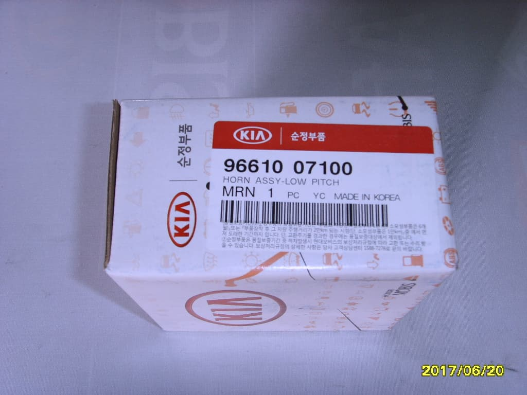 KIA MORNING spare parts_96610 07100_
