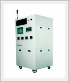 Industrial-grade Water Ionizer