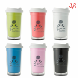 JVR Design Double wall Stainless Steel 13oz Mupin Tumbler
