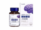 Brain health BF_7 Fibroin Memory