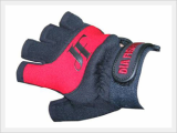 Outdoor Glove (Fishing Glove)