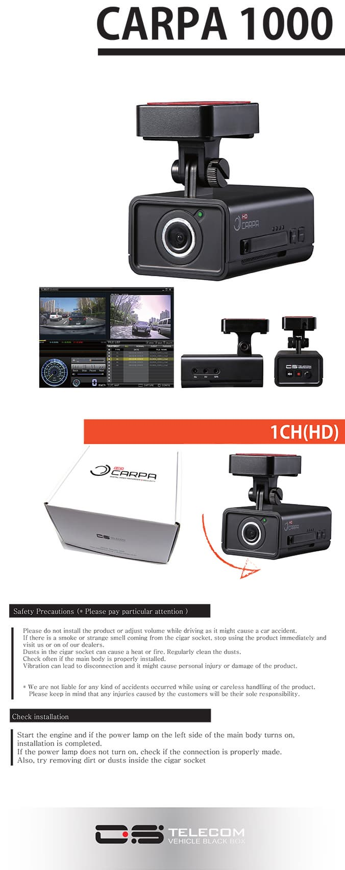 1ch HD driving gps recorder _CARPA_1000S_