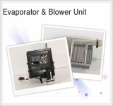 Evaporator & Blower Unit