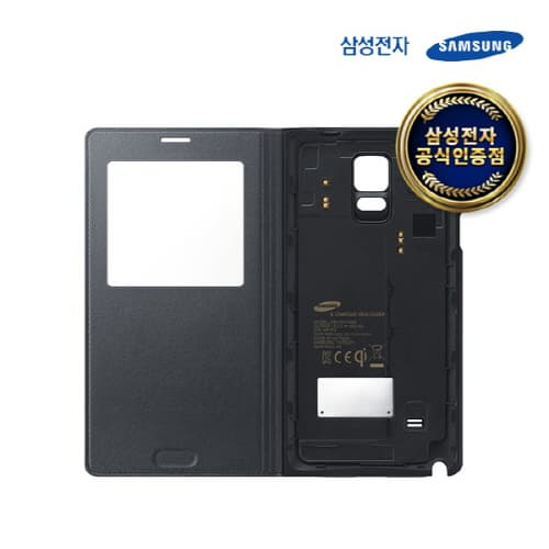SAMSUNG Galaxy Note 4 Wireless Charging S View Cover_2
