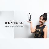 Breath on_black breathing control breathing training games