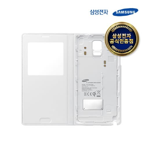 SAMSUNG Galaxy Note 4 Wireless Charging S View Cover_3