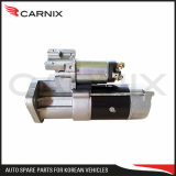 Starter _ Korean Auto Spare Parts _ CARNIX