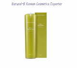 Nature Republic CellBoosting Emulsion 120ml Korean Cosmetics