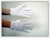 Working Glove (HI-PORA Glove)