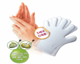 hand  skin care pack