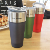 Large berry Tumbler SF