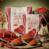 JUNGTOP Chili Powder_ Red Pepper Powder