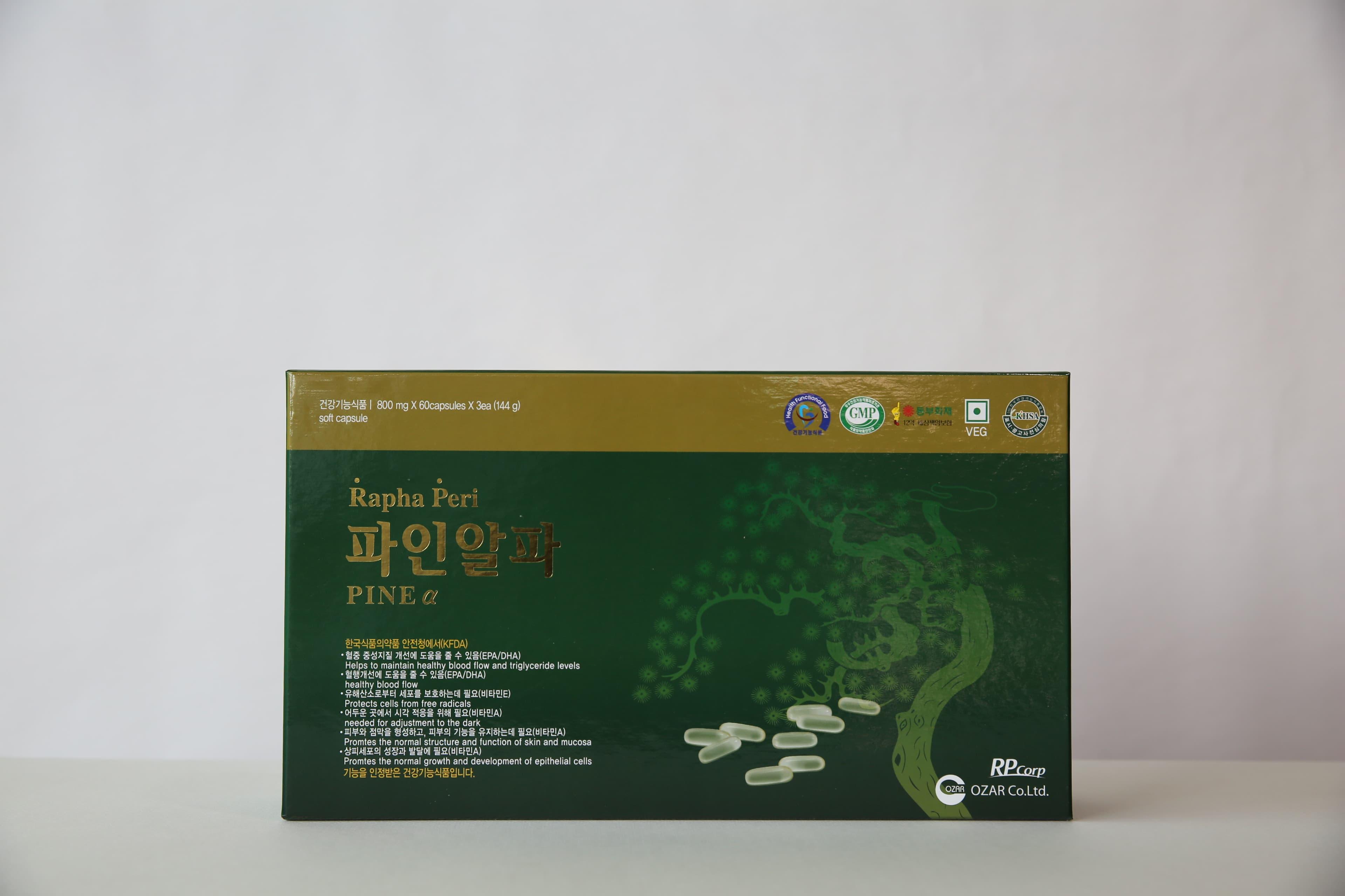 Food_health_diet_cosmetic_beautiful_pine