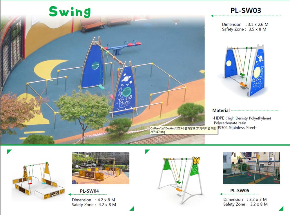 Playground equipment-SWING-