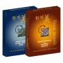 Red Ginseng Powdered Hanji (Paper Mulberry) Mask Pack