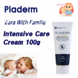 PLADERM INTENSIVE CARE CREAM