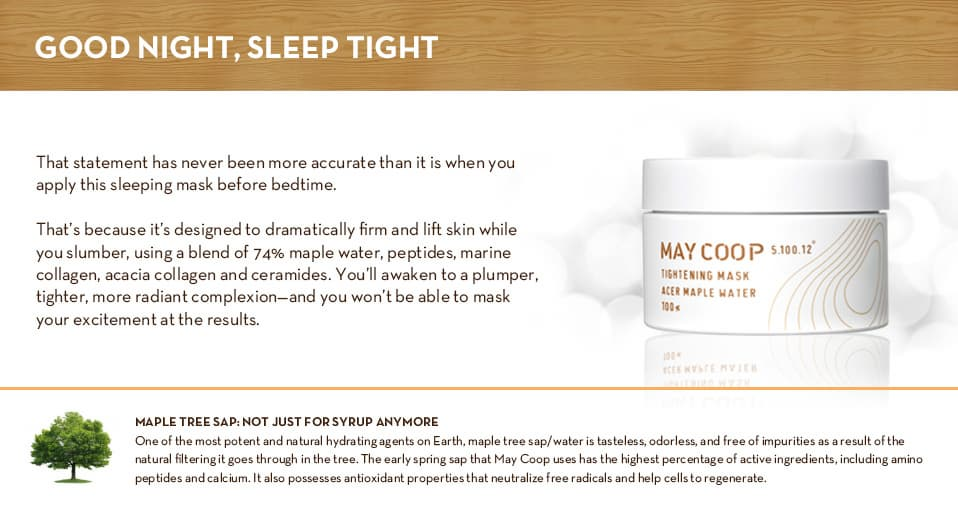 MAYCOOP PL08_TighteningMask(goo night sleep tight)_Tab1_must-know.jpg