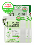 Tea Tree Relaxing Silk Cellulose Mask Sheet