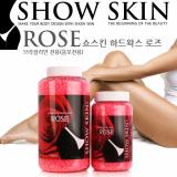 SHOW SKIN HARD WAX ROSE