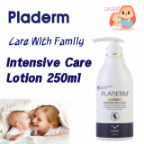 PLADERM INTENSIVE CARE LOTION