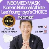 Disposable Health Mask _KF94_